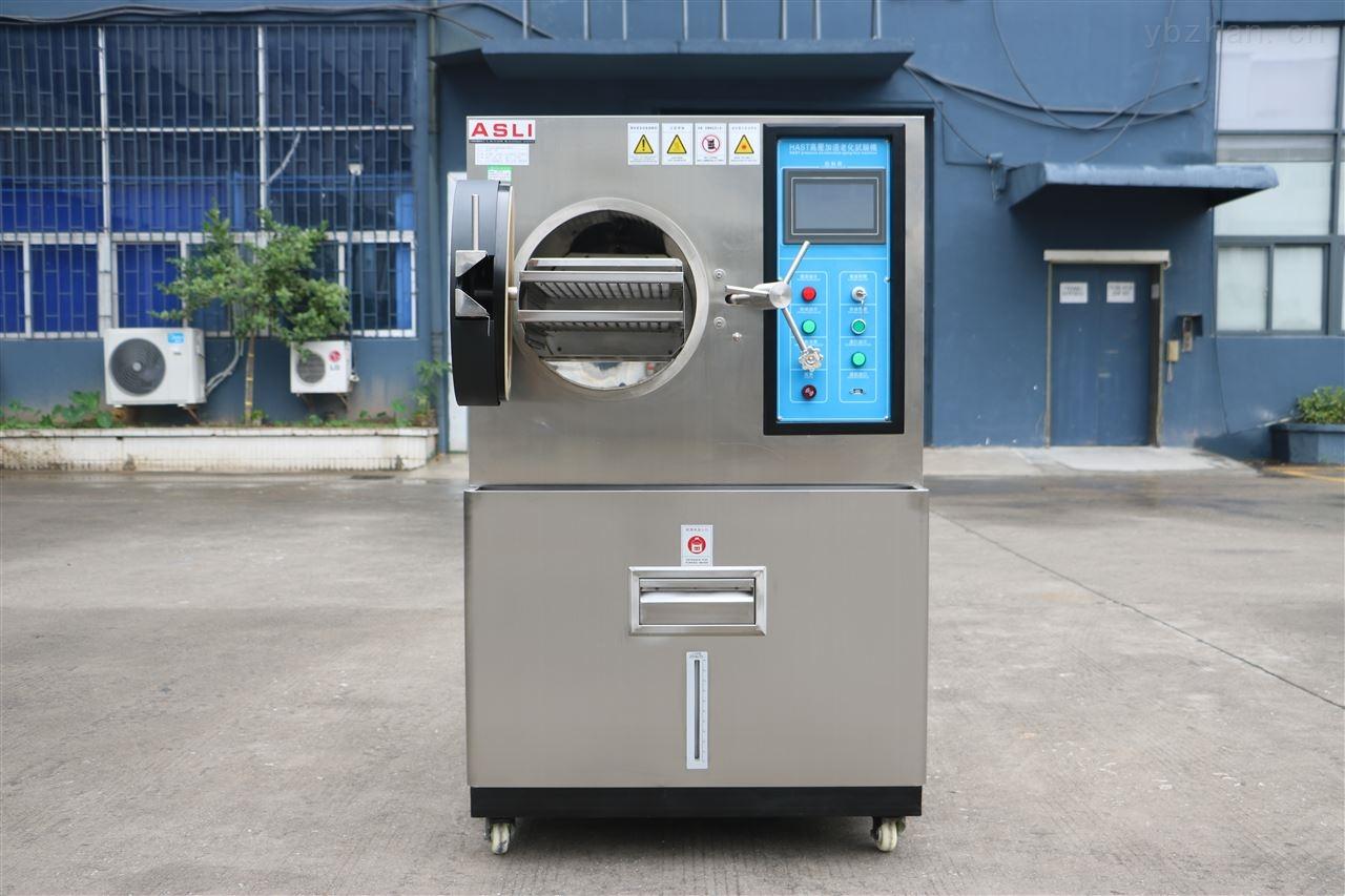 pct高压蒸煮试验箱试验标准