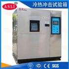 深圳半导体冷热冲击试验机设备生产厂家