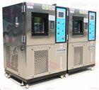 可程式北京恒温恒湿箱生产厂家