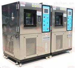 TH-225零下20度台式恒温测试箱操作