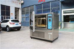 TH-150南京哪里有水冷式冷热冲击试验箱厂家