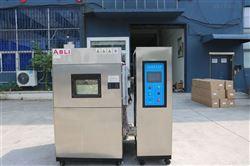 菏泽三槽式冷热冲击箱换算标准