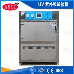 XL-408电路板uv老化箱用途
