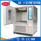 国外UV氙灯耐气候复合试验机