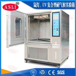 UV氙灯耐气候老化试验箱