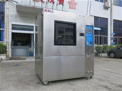 广东显示屏防尘防雨试验箱制造商