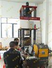 恒乐仪器千斤顶检定装置伺服油源控制系统