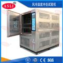 防爆高低温测试箱用途||模拟振动台试验条件