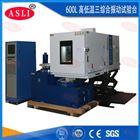 温湿度振动试验机供货厂家
