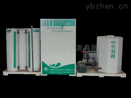 科佑达-化学法二氧化氯发生器_成都科佑达