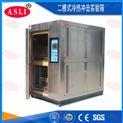 烤漆冷热冲击试验箱生产商