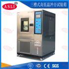 上海高低温湿热试验箱制造商