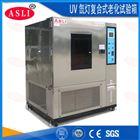 北京碳弧燈老化試驗箱供應商