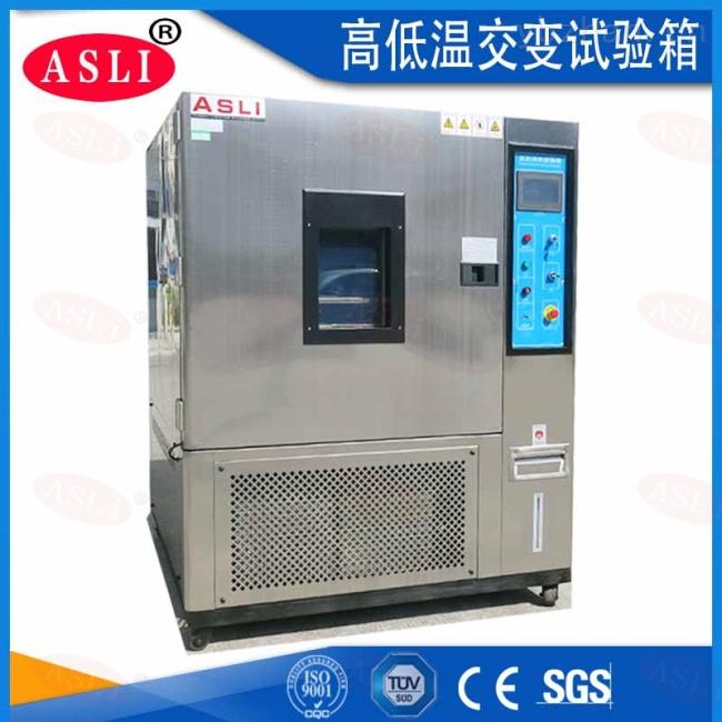 江西步入式高低温湿热试验室