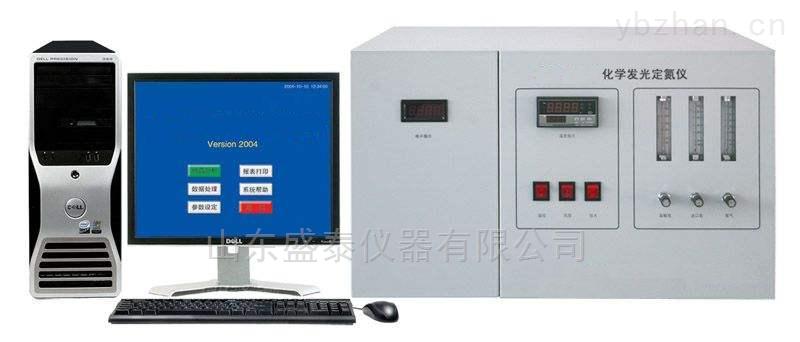 SH708-石油其他化学发光定氮仪