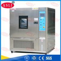 光伏组件高温高压加速老化试验机,光伏组件高温高压加速老化试验机介绍