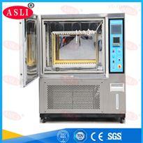 矽膠製品氙燈耐候試驗箱,矽橡膠電子線紫外加速老化試驗機