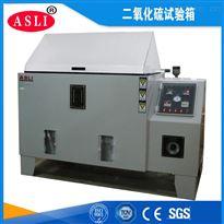 晶元芯片封装插拔力试验机|GPS系统二氧化硫盐雾试验箱