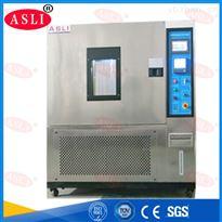 双85测试箱畅销国内外 宁波双95湿冷冻试验箱