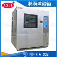 变压器原材料耐水防水试验箱,PCT试验机