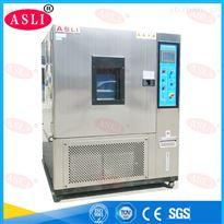 苏州步入式高低温实验室,轴承双85湿热试验机