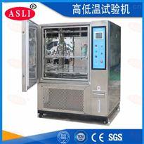 散热器高度-温度试验设备,天线三轴向电磁式高频振动试验机