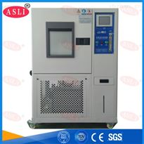 重庆氘氢老化试验箱  紫外线耐候测试箱请给予推荐那款机型合适