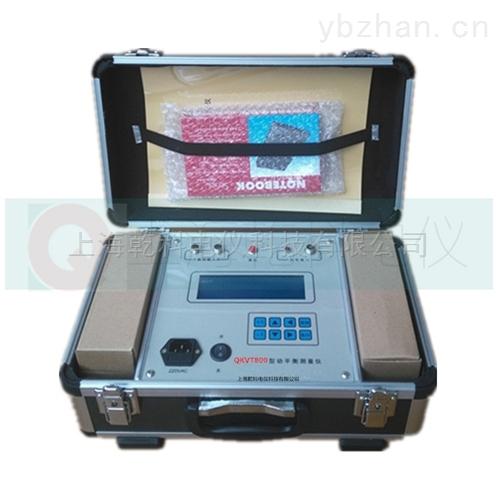 QKVT800-便携式动平衡测量仪
