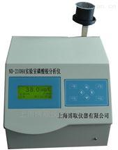 ND-2100Fe新疆阿克苏微量铁离子的定量测定仪