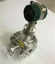 JN-LEBQB1906靶式流量计保温夹套型