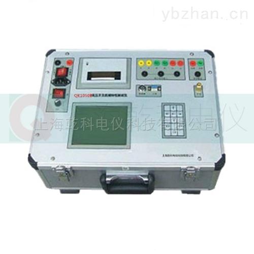 QK1050开关机械特性测试仪