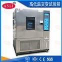 音频转换器高低温冲击试验箱参数 音频转换器高低温冲击试验箱规格
