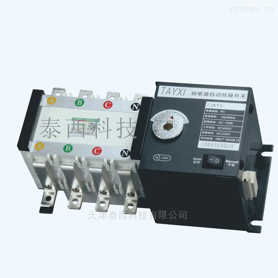 ZKSP-63A/4P-ZKSP-63A/4P隔離型雙電源轉換開關NH42