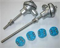 WZPB-240带温度变送器防爆热电阻