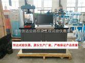水泥抗折抗压机DYE-300S型