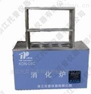 凯氏定氮仪消化炉用途