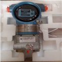 3051P高温防腐压力变送器