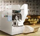 XL-60C旭朗超细药材粉碎机,专打中药材打粉机供应