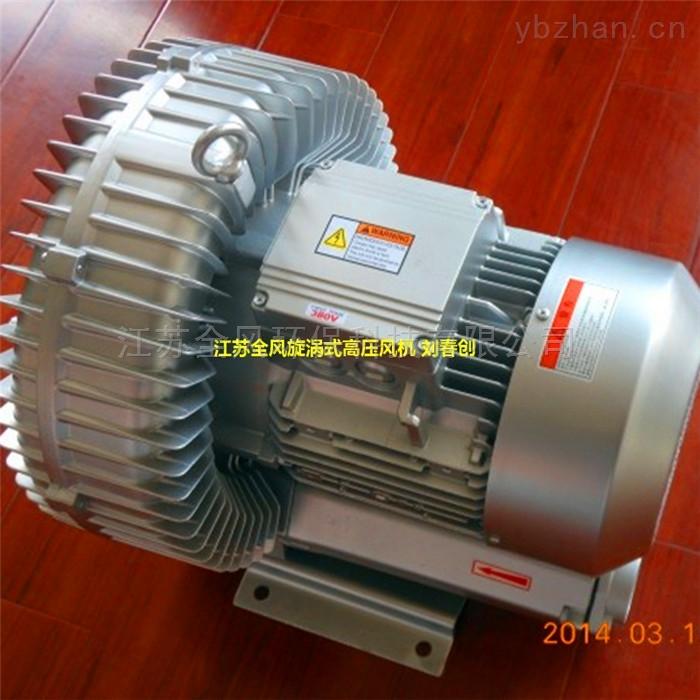 (上海)5.5千瓦/7.5千瓦漩涡气泵
