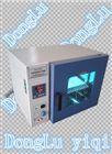 DHG-9030A小型紫外杀菌烤箱批发价