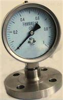 YMF-100不锈钢隔膜压力表