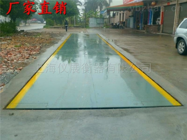 宣城150吨地磅安装厂家安庆100吨80吨60吨电子地磅维修公司