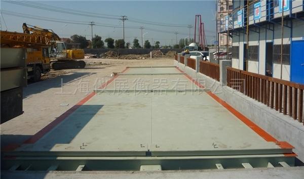 六安60噸80噸電子地磅廠家滁州120噸100噸地磅安裝多少錢