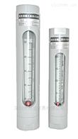 RYUKI東京流機FLO-IF246P金屬管式流量計