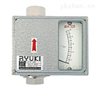 RYUKI東京流機工業LV-2005水平開關