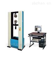 电子保温材料万能试验机厂价直营