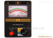 高压电压表