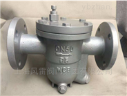 上海風雷疏水閥CS45H-16C蒸汽管道閥