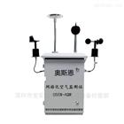 OSEN-AQMS大气PM2.5网格化监测污染源分析智能系统