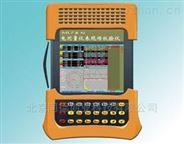 智能型电能計量儀表现场校验仪